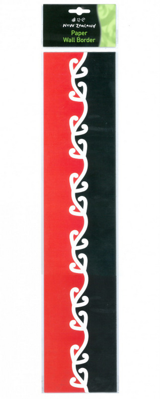 ddbc55d7d97cb Wall Borders: Maori Kowhaiwhai Design, 7 Sheets - Toys & Children's Product  - Pleroma Christian Supplies